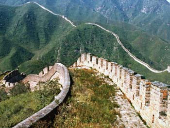 The Great Wall - End to End